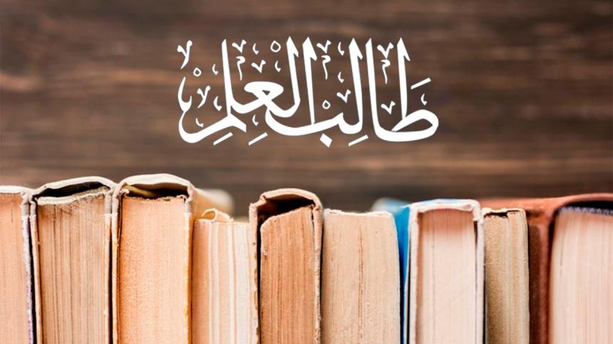Требование знаний